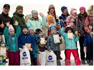 ПингвинSki 2016 - горнолыжный праздник для всей семьи!