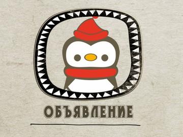 Новый раздел - Новости.