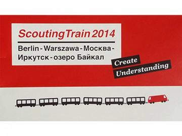 Международный проект скаутского движения Scouting train.